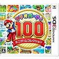 マリオパーティ100 ミニゲームコレクション