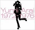 Yumi Arai 1972-1976 (松任谷由実・荒井由実)
