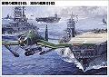 紺碧の艦隊、旭日の艦隊 コンプリート DVD-BOX 1